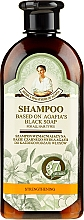 Düfte, Parfümerie und Kosmetik Traditionelles sibirisches Shampoo auf Basis von schwarzer Seife - Rezepte der Oma Agafja