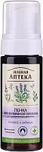 Düfte, Parfümerie und Kosmetik Reinigungsschaum für die Intimhygiene mit Salbei und Lavendel - Green Pharmacy