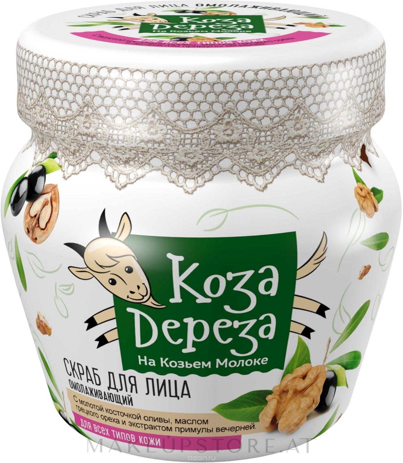 Verjügendes Gesichtspeeling - Fito Kosmetik Koza Dereza — Bild 175 ml