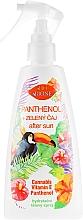 Düfte, Parfümerie und Kosmetik After Sun Körperspray mit Panthenol - Bione Cosmetics