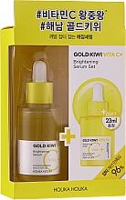 Düfte, Parfümerie und Kosmetik Gesichtspflegeset - Holika Holika Gold Kiwi Vita C+ Brightening Serum Special Set (Aufhellendes Gesichtsserum 45ml + Gesichtsserum 23ml + Wattepads 5 St.)