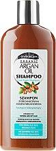 Düfte, Parfümerie und Kosmetik Shampoo für normales und trockenes Haar mit Bio Arganöl - GlySkinCare Argan Oil Hair Shampoo