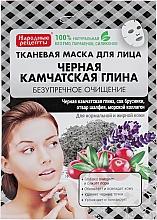 Düfte, Parfümerie und Kosmetik Reinigende Tuchmaske für das Gesicht mit schwarzem Ton aus Kamtschatka - Fito Kosmetik Volksrezepte