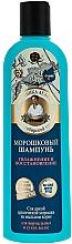 Düfte, Parfümerie und Kosmetik Feuchtigkeitsspendendes und regenerierendes Shampoo mit Moltebeeren - Rezepte der Oma Agafja