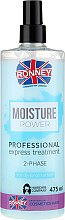 Düfte, Parfümerie und Kosmetik Zwei-Phasen-Spray für trockenes und normales Haar - Ronney Moisture Power Professional Express Treatment 2-Phase