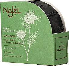 Düfte, Parfümerie und Kosmetik Natürliche Aleppo-Seife mit Schwarzkümmelöl - Najel Aleppo Soap Black Cumin Oil