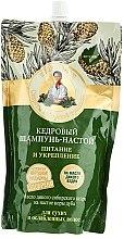 Düfte, Parfümerie und Kosmetik Pflegendes und stärkendes Shampoo mit Zeder - Rezepte der Oma Agafja (Doypack)