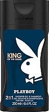 Düfte, Parfümerie und Kosmetik Playboy King Of The Game - Duschgel