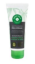 Düfte, Parfümerie und Kosmetik Nährende Fußcreme mit natürlichem Hanföl und Urea - Green Feel's Nourishing Food Cream