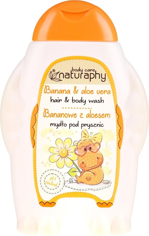 2in1 Shampoo und Duschgel für Kinder mit Bananenduft und Aloe Vera-Extrakt - Bluxcosmetics Naturaphy Hair & Body Wash