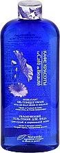 Düfte, Parfümerie und Kosmetik Feuchtigkeitsspendendes Gel-Tonikum für trockenes und normales Haar - Le Cafe de Beaute Face Moisturizer Gel-Tonic