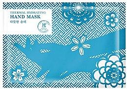 Düfte, Parfümerie und Kosmetik Wärmende Tuchmaske für Hände - Avon Korean Beauty Thermal Hydrating Hand Mask