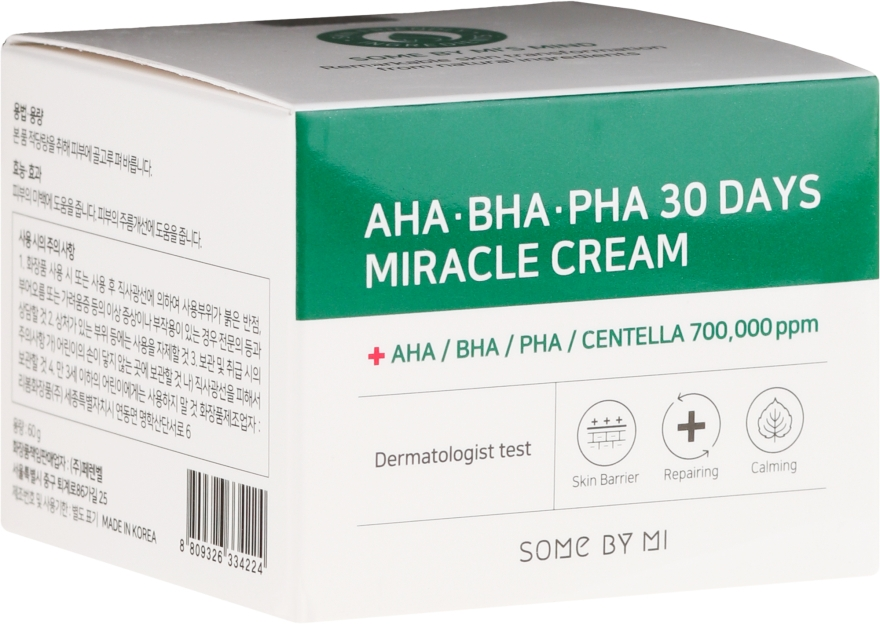 Gesichtscreme mit AHA-, BHA- und PHA-Säure - Some By Mi AHA/BHA/PHA 30 Days Miracle Cream