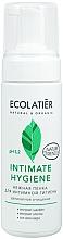 Düfte, Parfümerie und Kosmetik Intim-Waschschaum mit Salbei- und Baumwollextrakten - Ecolatier Intimate Hygiene