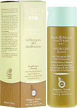 Düfte, Parfümerie und Kosmetik Gesichtsreinigungsgel - Frais Monde Hydro Bio Reserve Gel Cleanser High Moisture