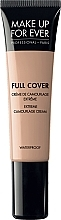 Düfte, Parfümerie und Kosmetik Gesichtsconcealer mit intensiver Deckkraft - Make Up For Ever Full Cover Extreme Camouflage Cream