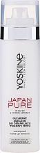 Düfte, Parfümerie und Kosmetik Gesichtsreinigungsmilch zum Abschminken mit öliger Textur - Yoskine Japan Pure