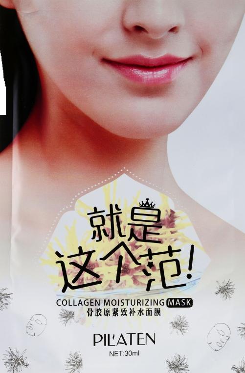 Feuchtigkeitsspendende Tuchmaske mit Kollagen - Pil'Aten Collagen Moisturizing Mask