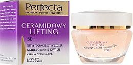 Düfte, Parfümerie und Kosmetik Anti-Aging Gesichtscreme - Perfecta Ceramid Lift 50+ Face Cream