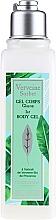 Düfte, Parfümerie und Kosmetik Kühlendes Körpergel mit Eisenkraut-Sorbet - L'Occitane Verbena Icy Body Gel