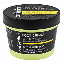 Düfte, Parfümerie und Kosmetik Tief pflegende Fußcreme mit Kakaobutter und Ylang-Ylang - Cafe Mimi Foot Cream Deep Nutrition