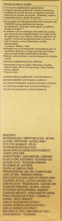 Feuchtigkeitsspendende konzentrierte Gesichtslotion - Shiseido Future Solution LX Concentrated Balancing Softener — Bild N3