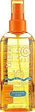 Düfte, Parfümerie und Kosmetik Wasserfester Bräunungsbeschleuniger mit Karottenöl SPF 10 - Lirene Oil Waterproof SPF 10
