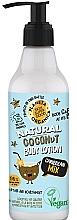 Düfte, Parfümerie und Kosmetik Feuchtigkeitsspendende und nährende Körperlotion mit Kokosnuss - Planeta Organica Natural Coconut Body Caribian Mix