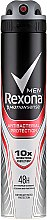 Düfte, Parfümerie und Kosmetik Deospray Antitranspirant - Rexona Antibacterial Protection Antiperspirant