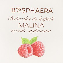 Düfte, Parfümerie und Kosmetik Badebombe Himbeeren - Bosphaera