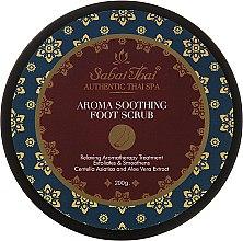 Düfte, Parfümerie und Kosmetik Beruhigendes Fußpeeling mit Indischem Wassernabel und Aloe Vera - Sabai Thai Jasmine Aroma Soothing Foot Scrub