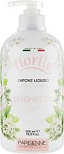 Düfte, Parfümerie und Kosmetik Flüssigseife mit Maiglöckchenduft - Parisienne Italia Fiorile Lily Liquid Soap