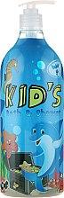 Düfte, Parfümerie und Kosmetik 2in1 Bade- und Duschgel für Kinder mit Kaugummiduft - Hegron Kid's Bubble Gum Bath & Shower