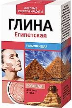 Düfte, Parfümerie und Kosmetik Feuchtigkeitsspendender Ton für Gesicht und Körper aus Ägypten, rosa - Fito Kosmetik
