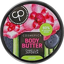 Düfte, Parfümerie und Kosmetik Entspannende Körperbutter mit Kamelienöl - Cosmepick Body Butter Camellia Japonica