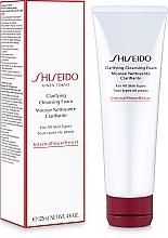 Düfte, Parfümerie und Kosmetik Gesichtsreinigungsschaum - Shiseido Clarifying Cleansing Foam