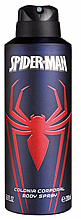 Düfte, Parfümerie und Kosmetik Marvel Spiderman Deodorant - Deospray für Kinder