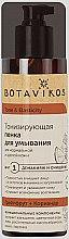 Düfte, Parfümerie und Kosmetik Belebender Reinigungsschaum für normale und reife Haut - Botavikos Tone & Elasticity
