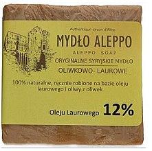 Düfte, Parfümerie und Kosmetik Aleppo Seife mit 12% Lorbeeröl - Biomika Aleppo Soap