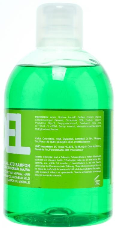 Mandel Shampoo für trockenes und normales Haar - Kallos Cosmetics Mandel Shampoo — Bild N2