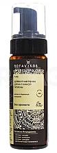 Düfte, Parfümerie und Kosmetik Unparfümierter sanfter Schaum für die Intimhygiene - Botavikos Pure Mousse For Intimate Hygiene