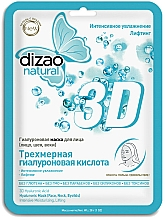 Düfte, Parfümerie und Kosmetik Intensiv feuchtigkeitsspendende Lifting-Maske für Gesicht, Hals und Augenlider mit Hyaluronsäure - Dizao Natural 3D Hyaluronic Mask