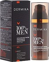 Düfte, Parfümerie und Kosmetik Glättende Anti-Falten Gesichtscreme 40+ - Dermika Skin Smoothing Anti-Wrinkle Cream 40+