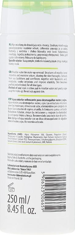 Mizellenwasser zum Abschminken mit Sanddorn - AVA Laboratorium Pure & Free Micellar Water Make-up Remover — Bild N2