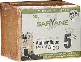 Düfte, Parfümerie und Kosmetik Aleppo Seife mit 5% Lorbeeröl - Saryane Authentique Savon DAlep 5%