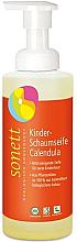 Düfte, Parfümerie und Kosmetik Natürliche Schaumseife mit Ringelblume für Kinder - Sonett Foam Soap For Children Calendula
