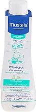 Badeöl für Kinder ab der Geburt - Mustela Bath Oil — Bild N2
