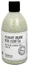 Düfte, Parfümerie und Kosmetik Peeling-Duschmilch mit Grünteeduft - Sefiros Body Peeling Cleansing Milk Green Tea
