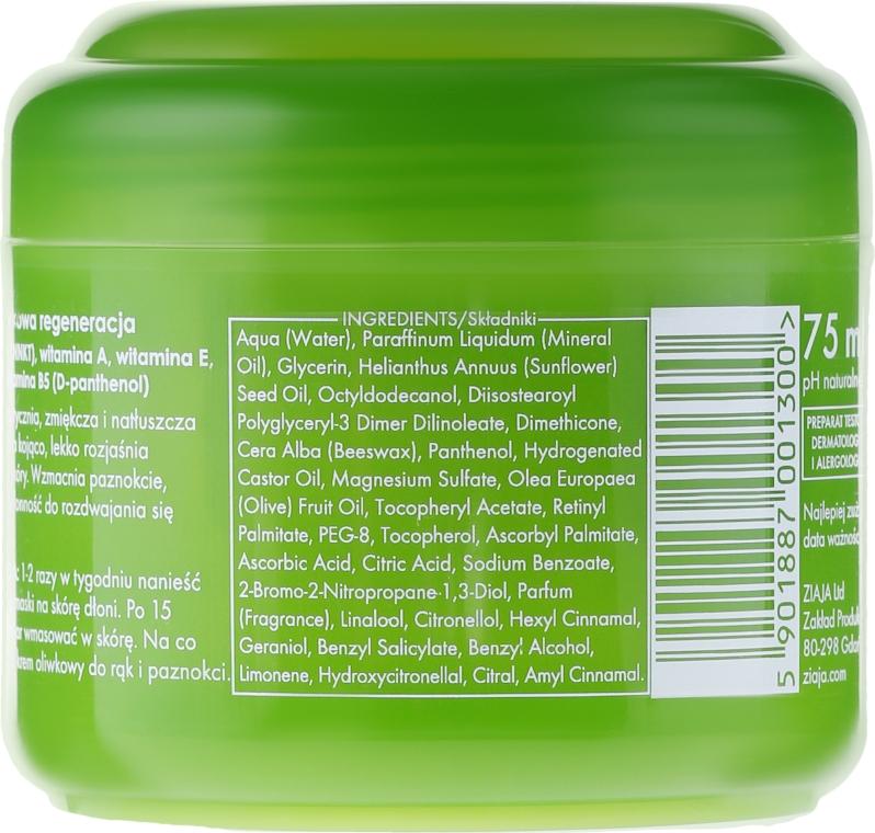 Nand- und Nagelmaske mit natürlicher Olive - Ziaja Hand and Nail Mask — Bild N2