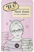 Düfte, Parfümerie und Kosmetik Reinigend-lindernde Tuchmaske für das Gesicht nach einem schwierigen Lerntag - Holika Holika After Mask Sheet Hard Study